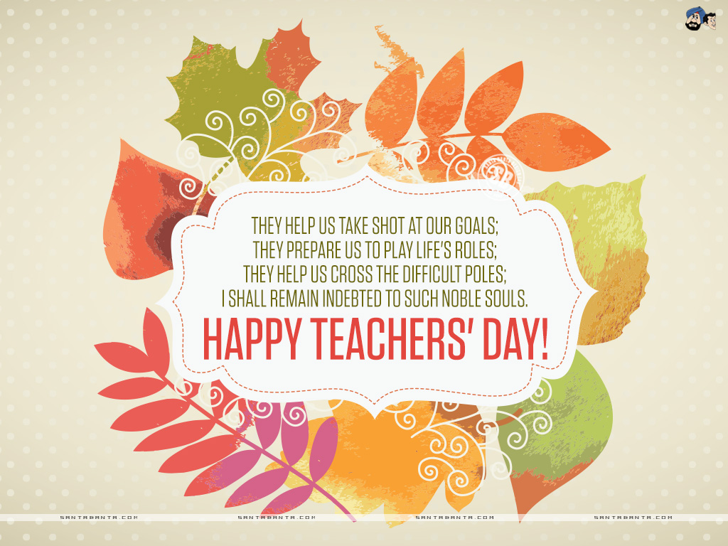 th september} Teachers Day Images GIF Wallpapers Photos Pics