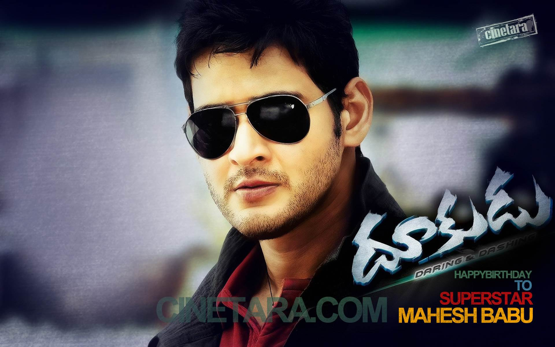Best Wallpaper Logo Raju - Telugu-Actors-HD-Wallpapers-063  You Should Have_47613.jpg