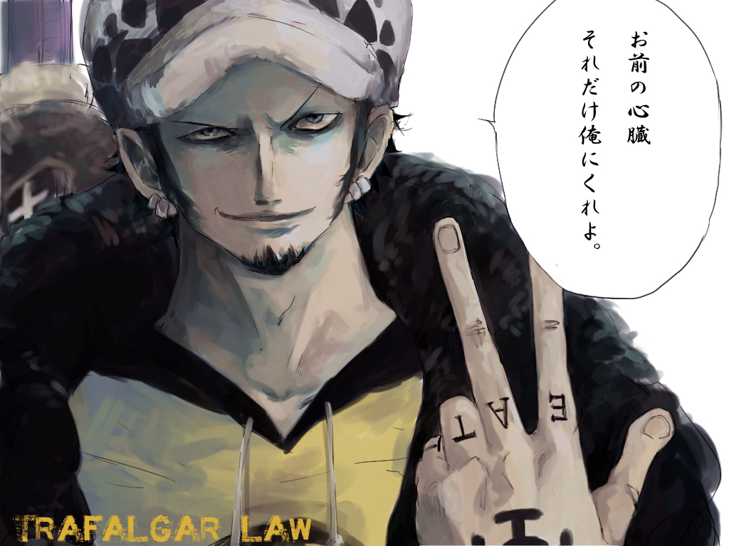 Trafalgar Law Wallpapers (35 Wallpapers) – Adorable Wallpapers