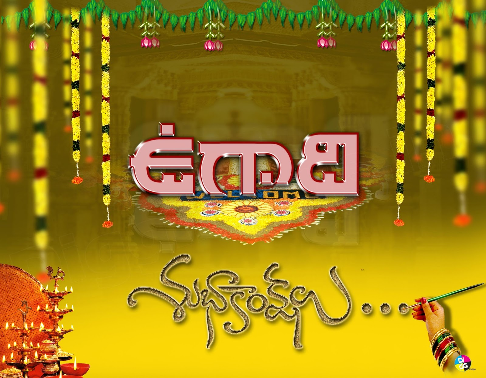 Happy Ugadi Festival Wishes Messages HD