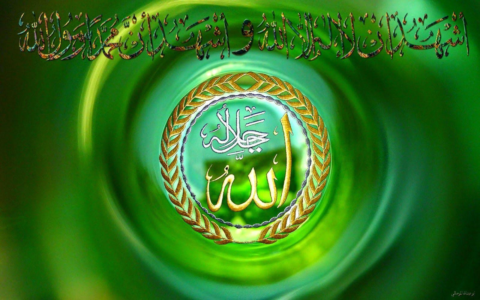 Wallpapers Islami Untuk Laptop Group
