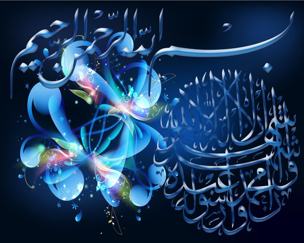 Wallpaper Lafadz Allah Bergerak vel