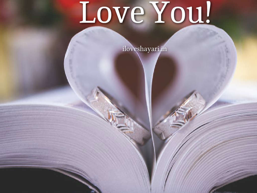 beautiful love wallpapers for