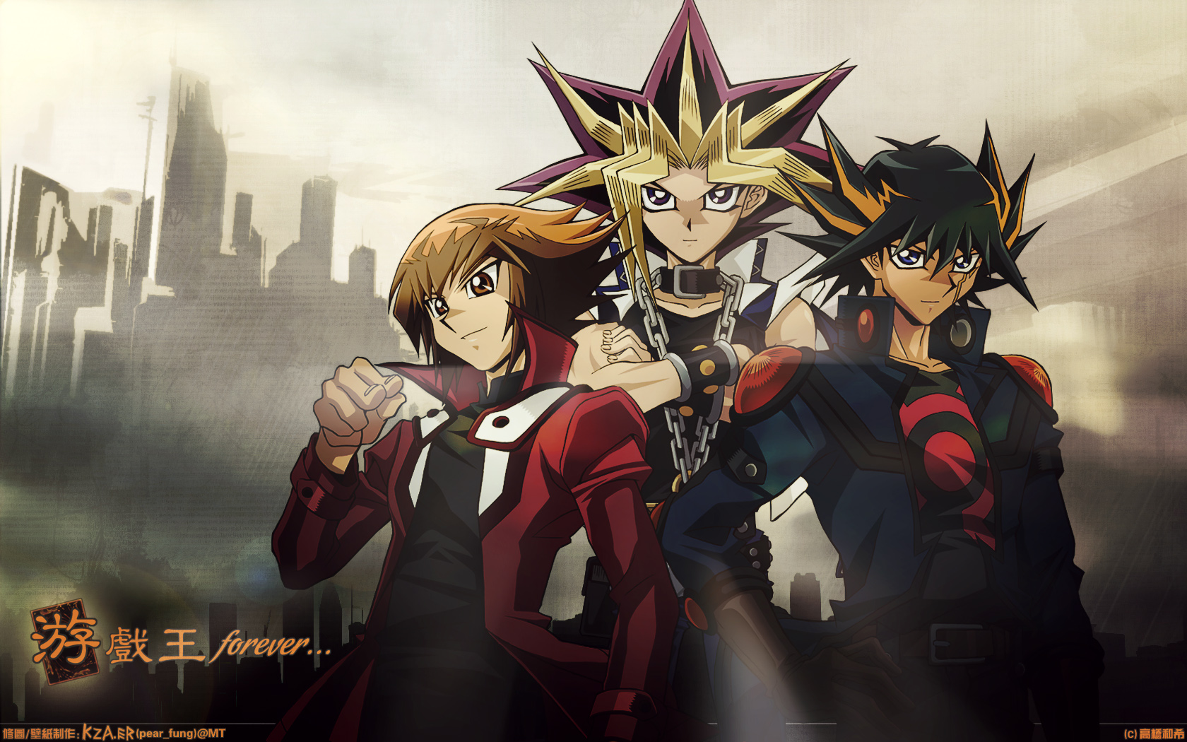 Yugioh Wallpapers  Wallpaper  1680x1050