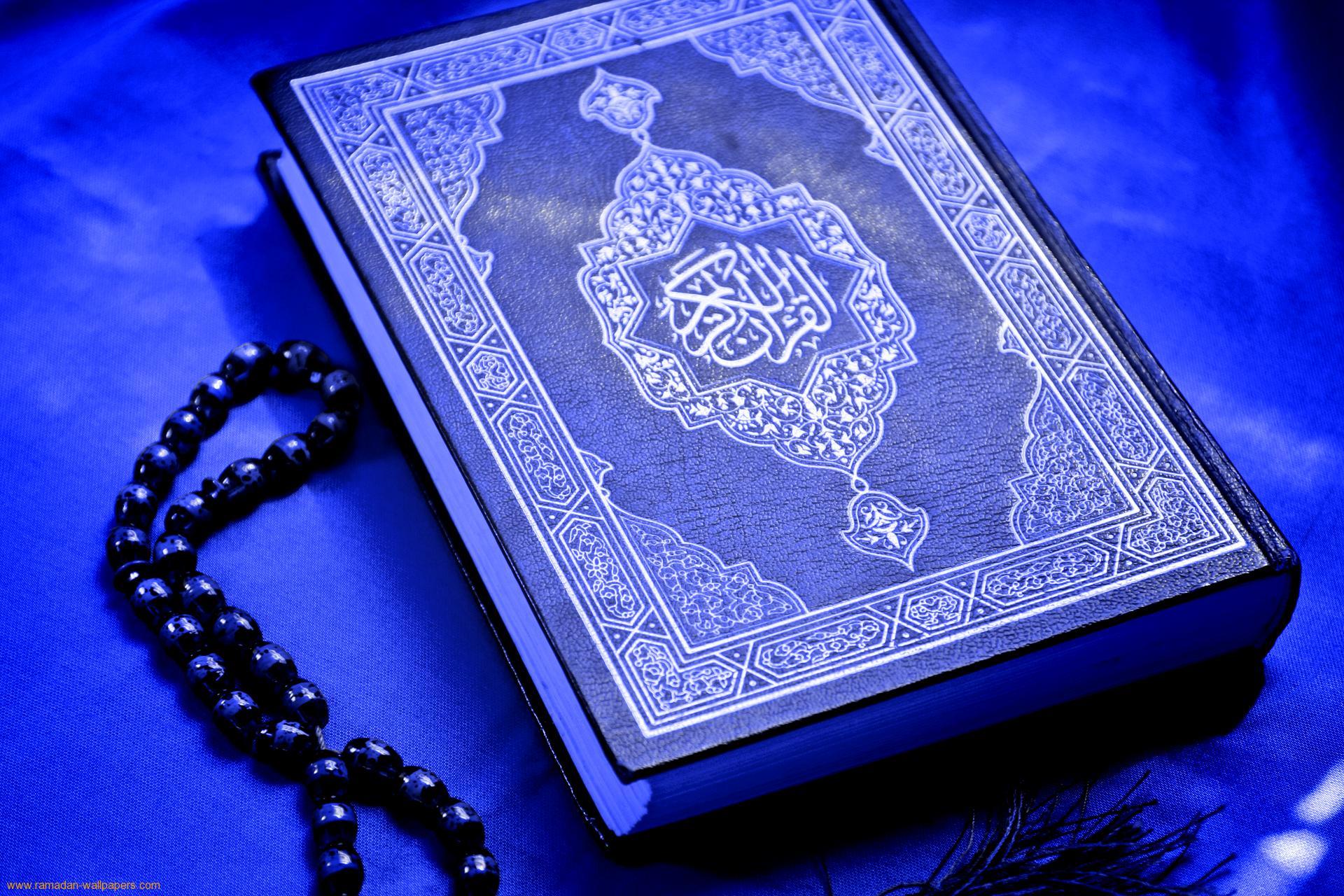 Wallpapers iphone quran - Quran Wallpaper 001