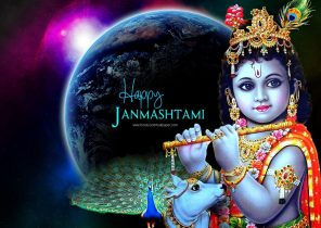Happy Janmashtami wallpaper hd1