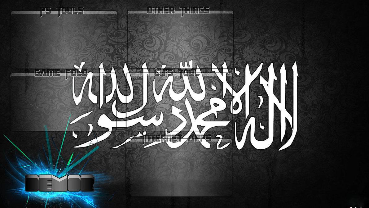 Download 40 Wallpaper Of Allah Download HD Paling Keren