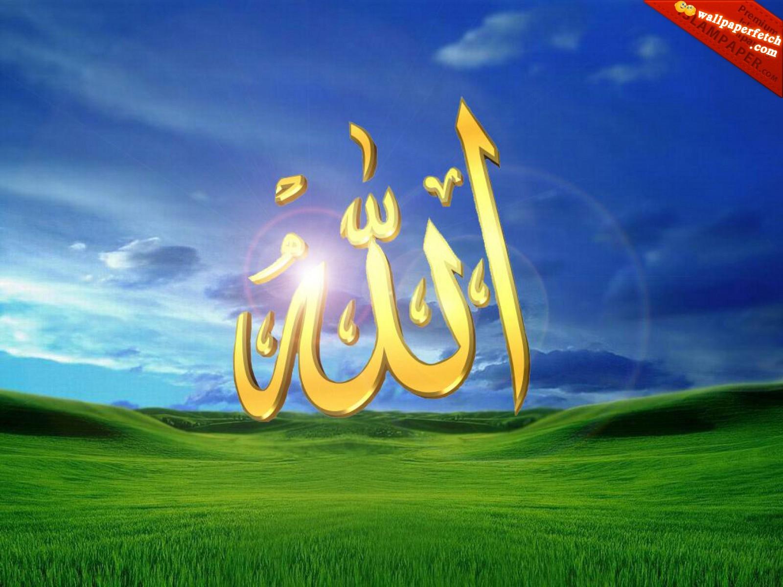 Картинки исламские с надписью аллах