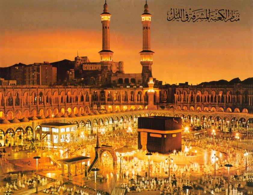 Unduh 10100+ Wallpaper Images Of Allah HD Paling Keren