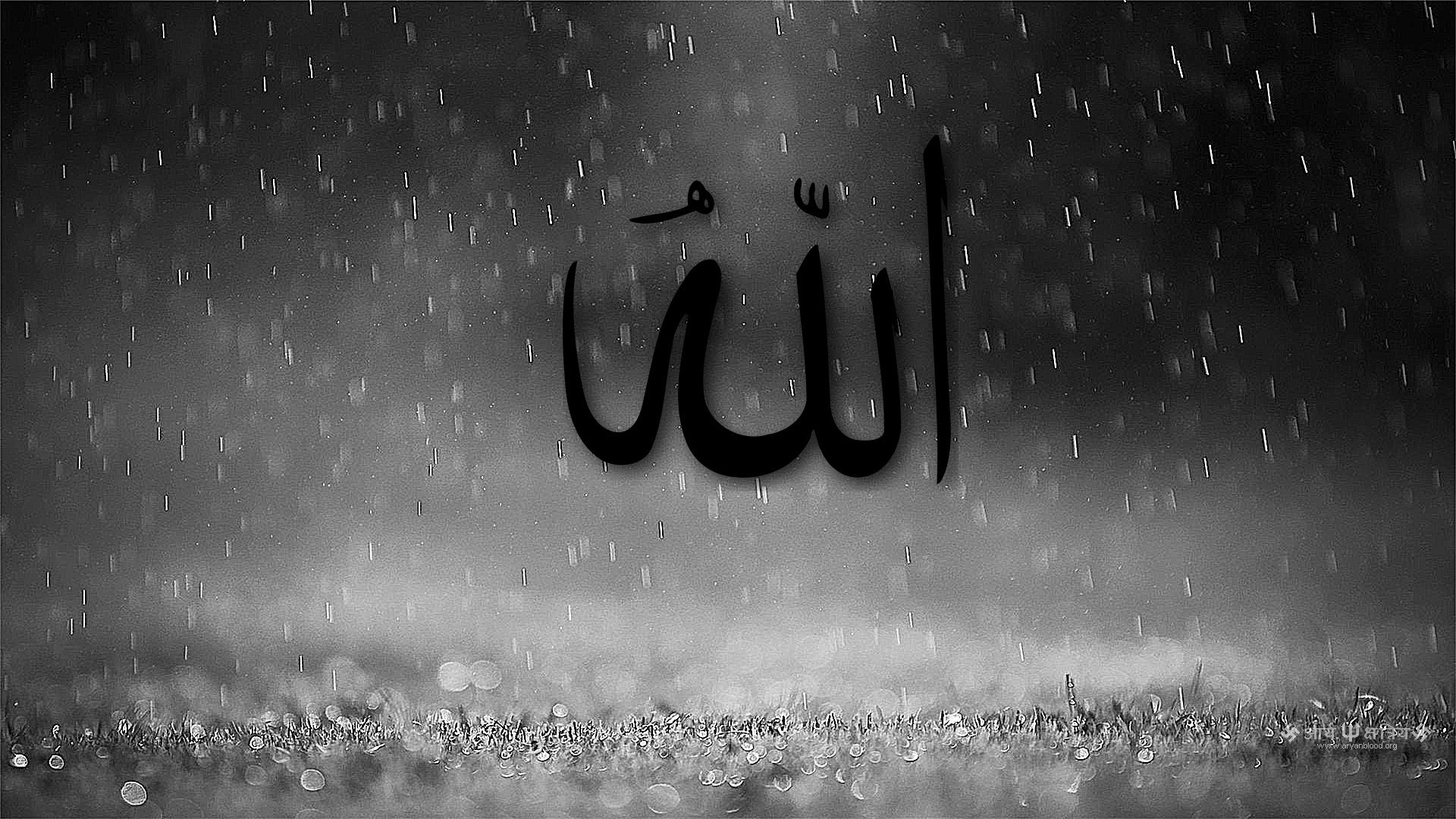 allah wallpaper 043