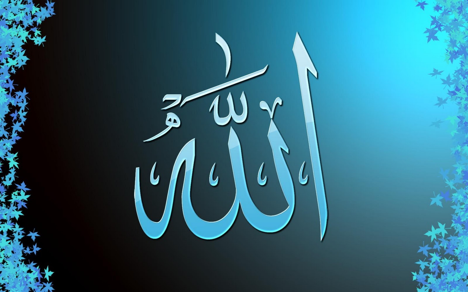 Картинки с надписи аллах, картинки болею