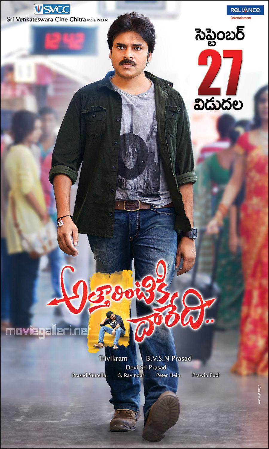 Attarintiki Daredi to release on October Tollywood