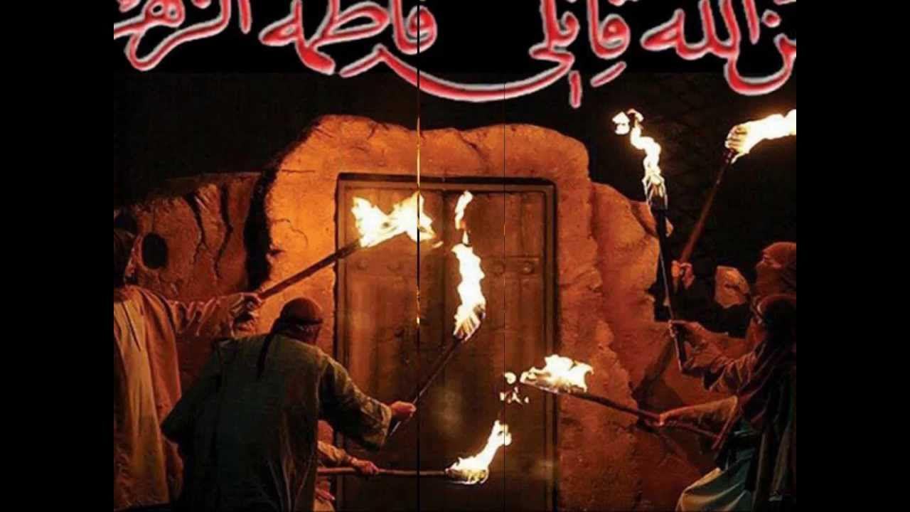 Ummah Graphics Hazrat Bibi Fatima Death Hd Wallpapers