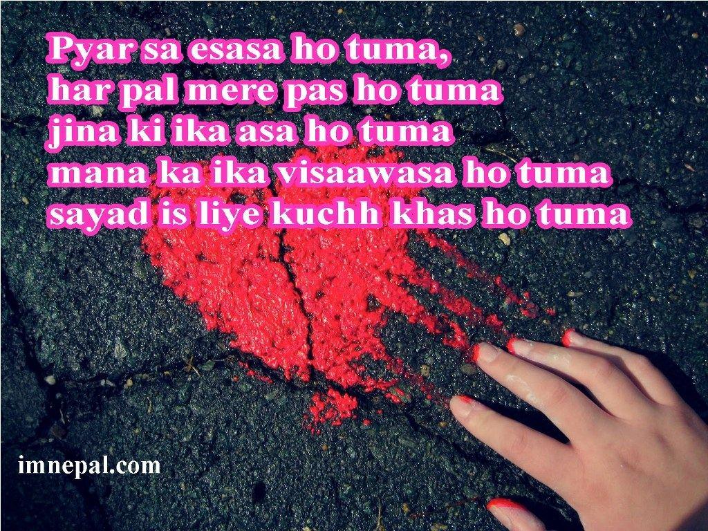 Sad Love Msg For Gf In Hindi Lamborghini Super Car