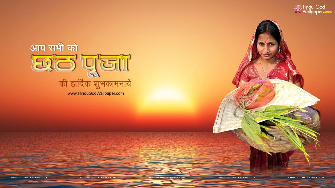 Happy Chhath Puja HD Wallpaper Download Chhath Puja Wallpapers