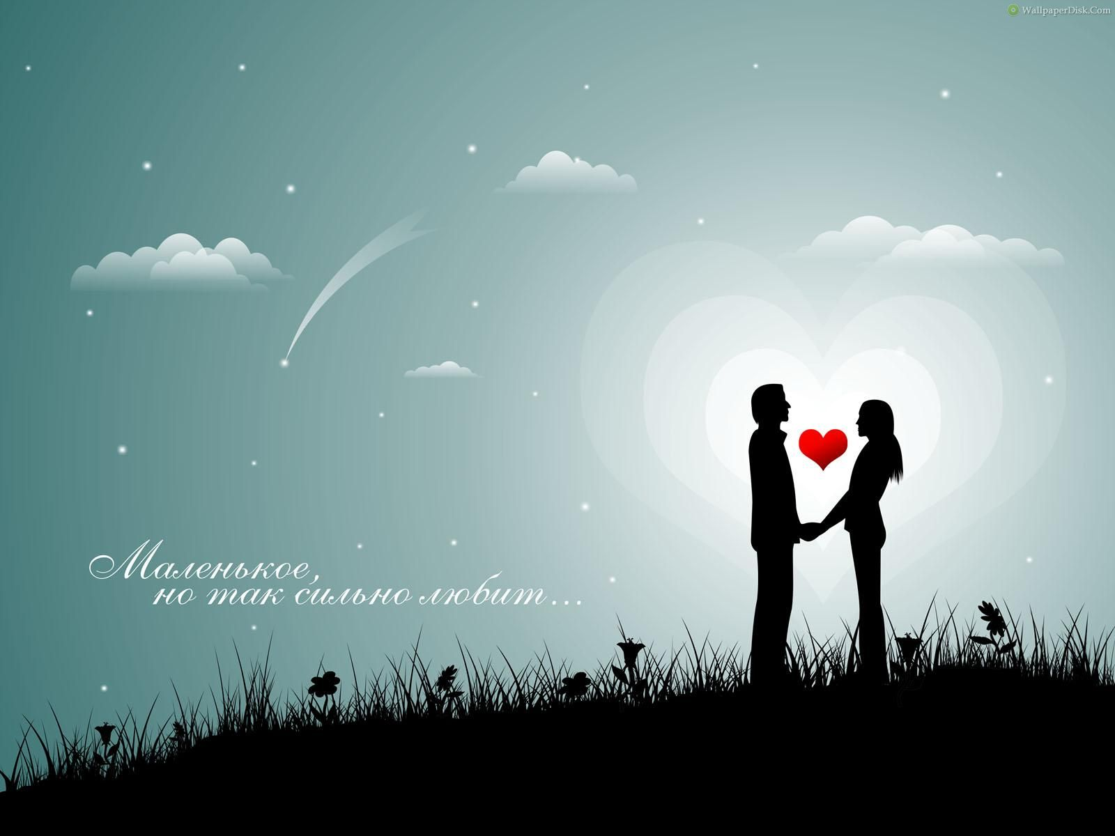 Most Beautiful Couple Wallpapers Hd 1600x1200
