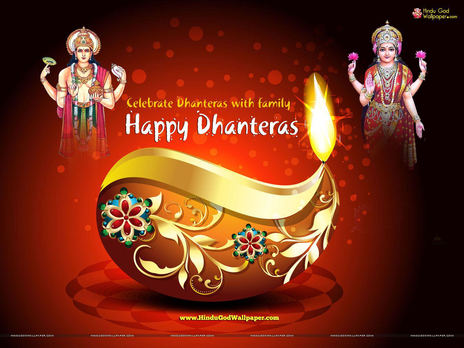 Latest Happy Dhanteras Wishes Images