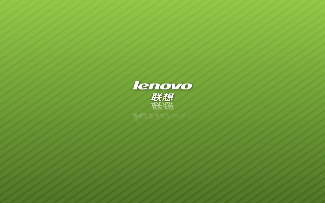 Download Lenovo Wallpapers 37 Wallpapers