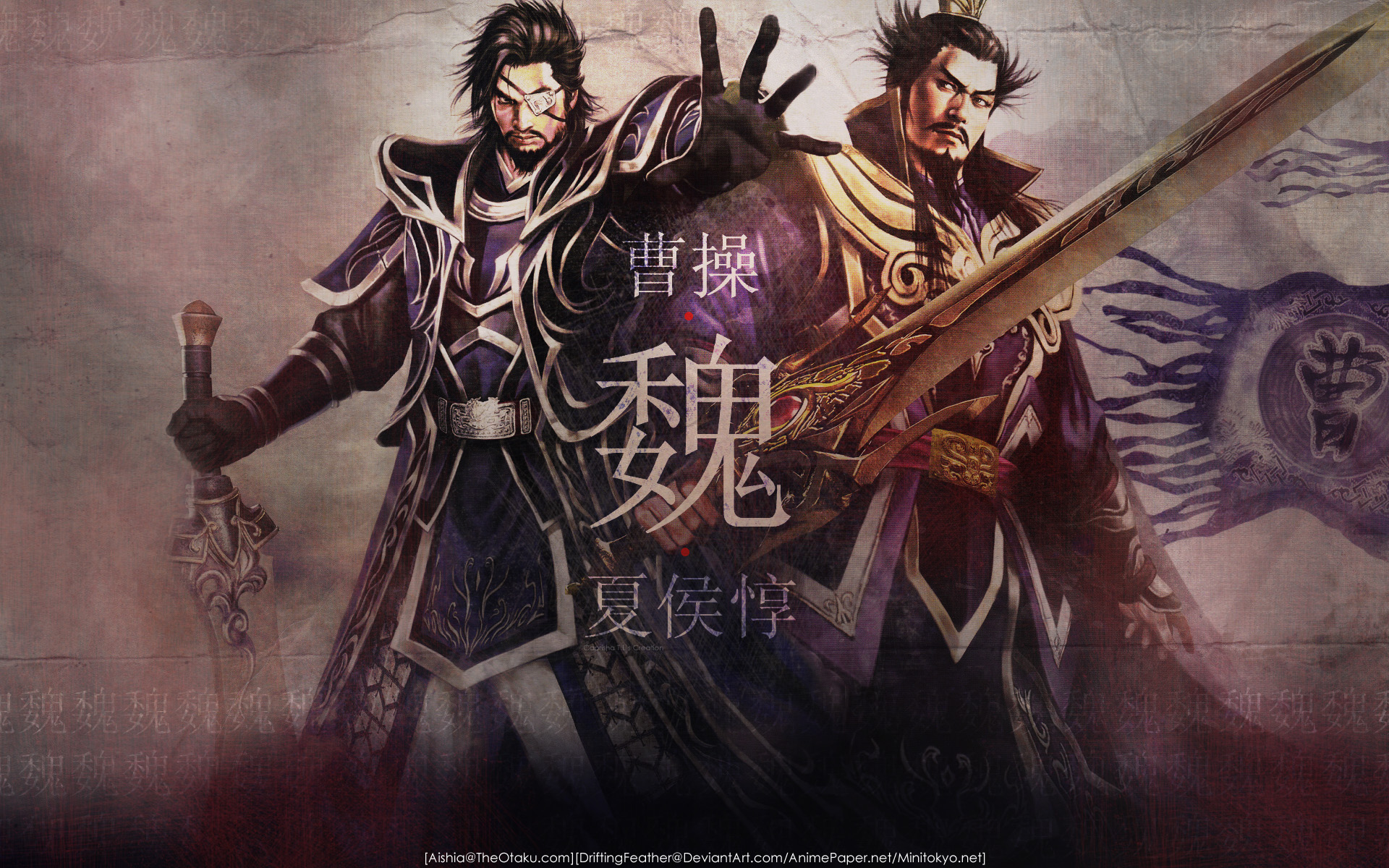 Dynasty Warriors Wallpapers (46 Wallpapers) - Adorable ...