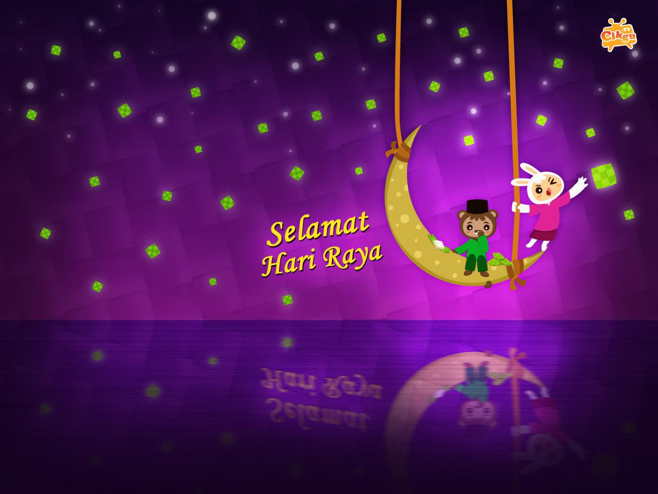 Beautiful Ramadan Wallpapers for Raya