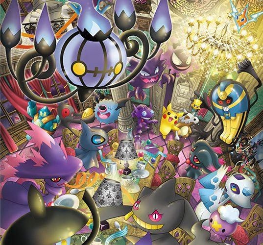 Ghost Pokemon Wallpaper 30 Wallpapers Adorable Wallpapers