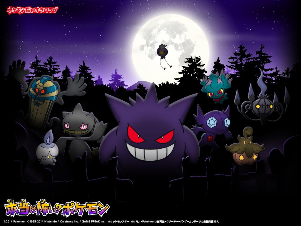 Psychic Pokemon Wallpaper 1024x768