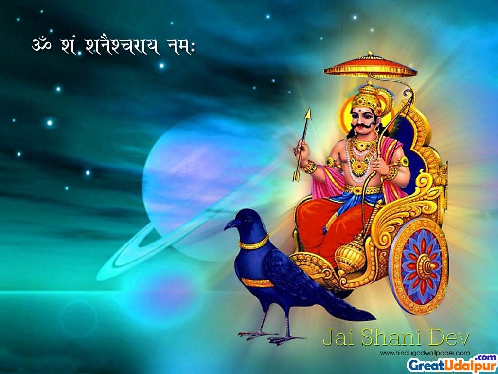 Kalyaneshwar Shiv Mandir Telangkhedi: God Wallpapers HD (48 Wallpapers)