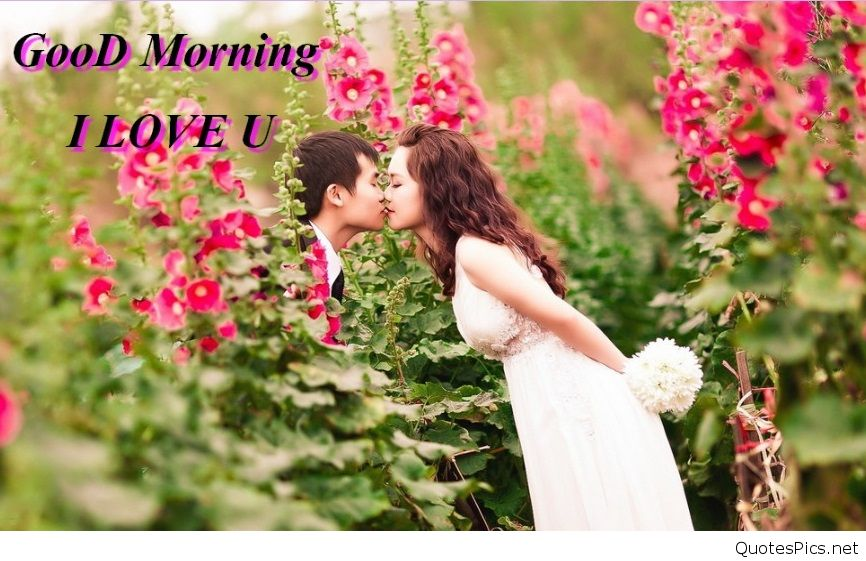Cute Good Morning Cards Messages Pics 866x561