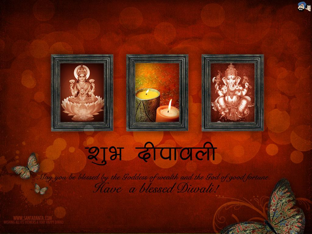 Happy Diwali Images HD Wallpapers Latest Deepavali HD