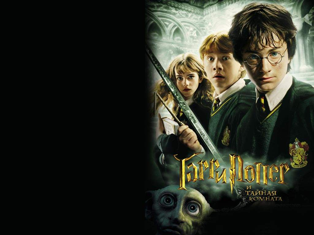 Hermione Chamber Of Secrets  images free download 1024x768
