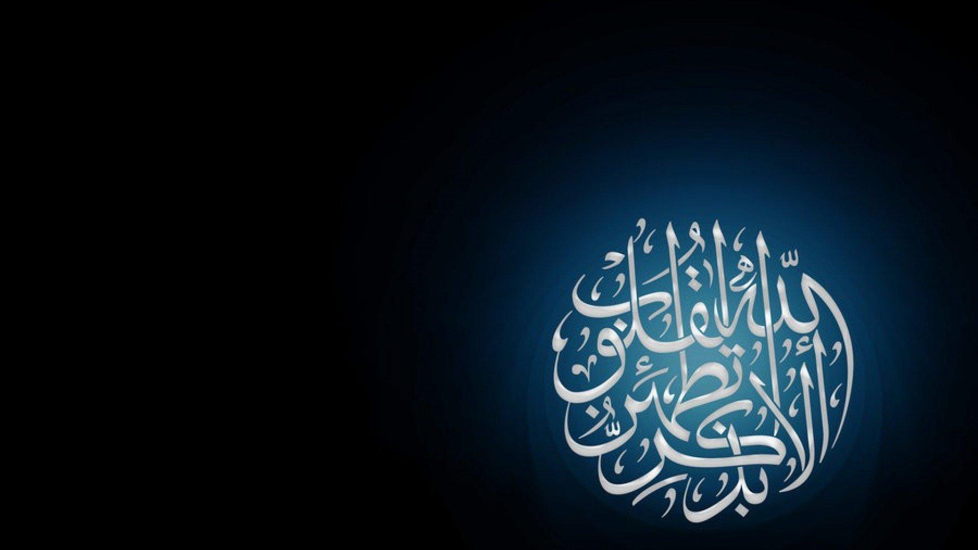 islam wallpaper 045