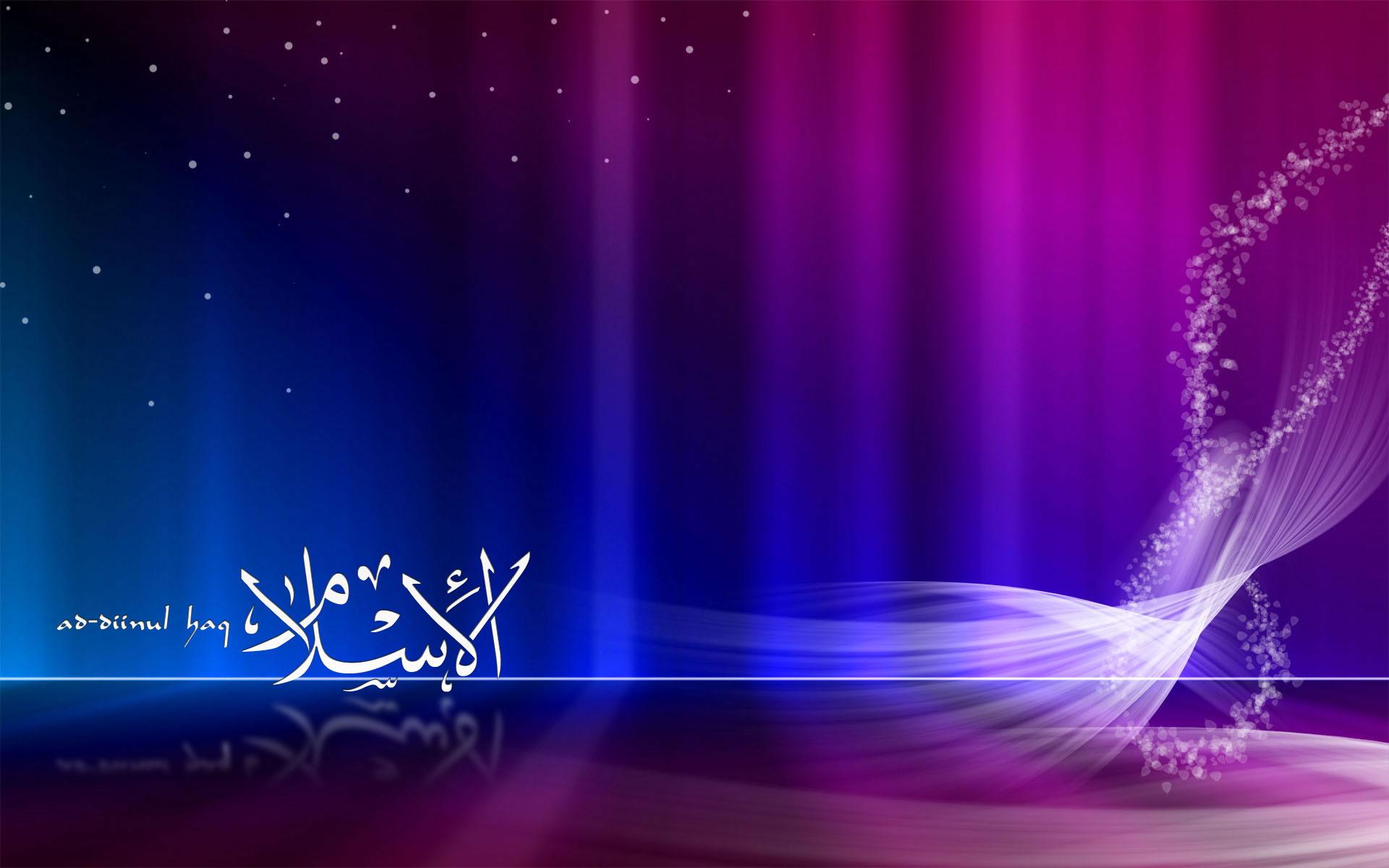 Islamic Hd Wallpapers 013