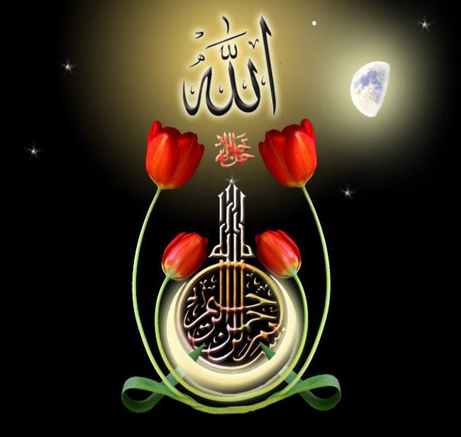 3000+ Wallpaper Allah Photo Download  Terbaru