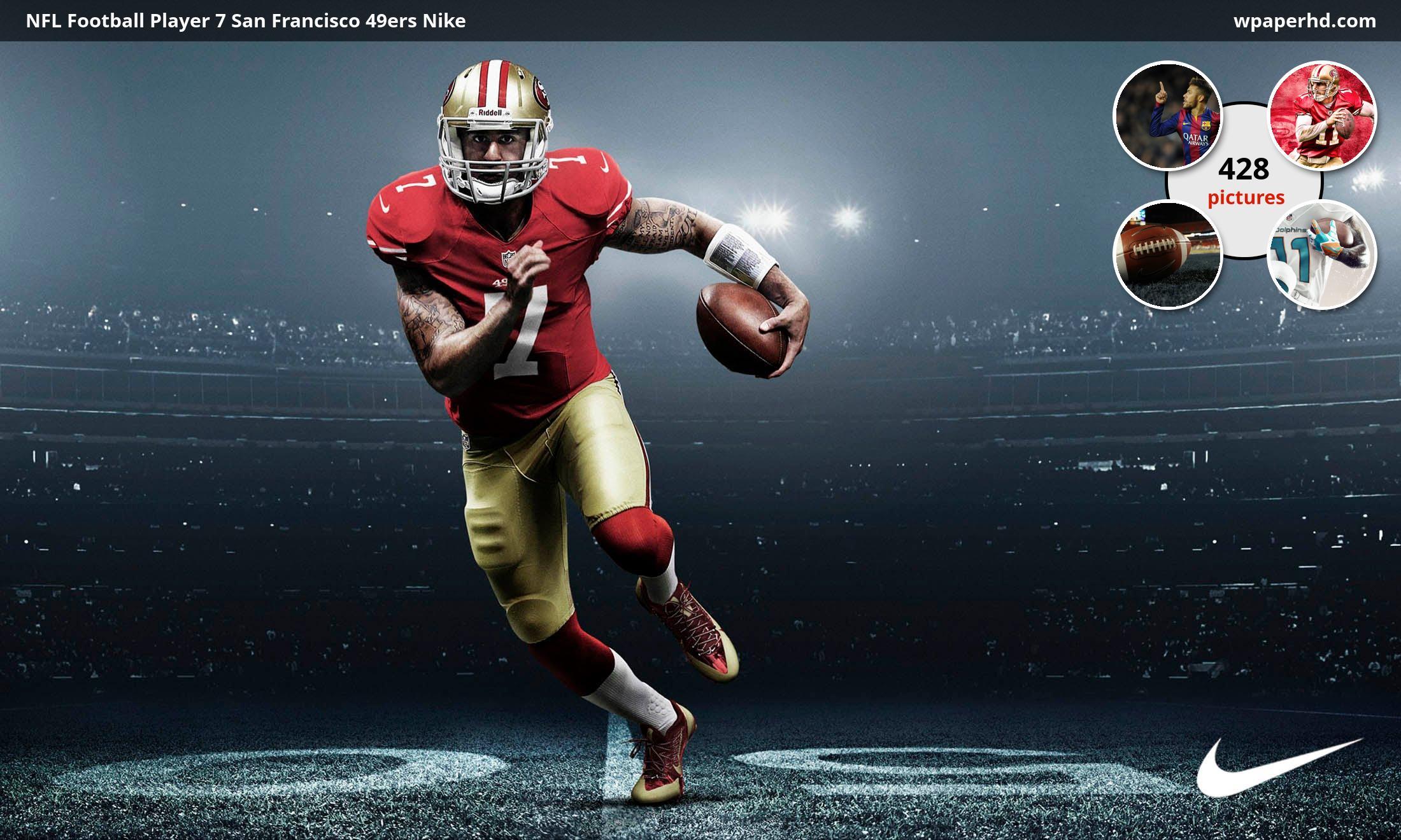 Group Of Nike Wallpaper Football Nfl