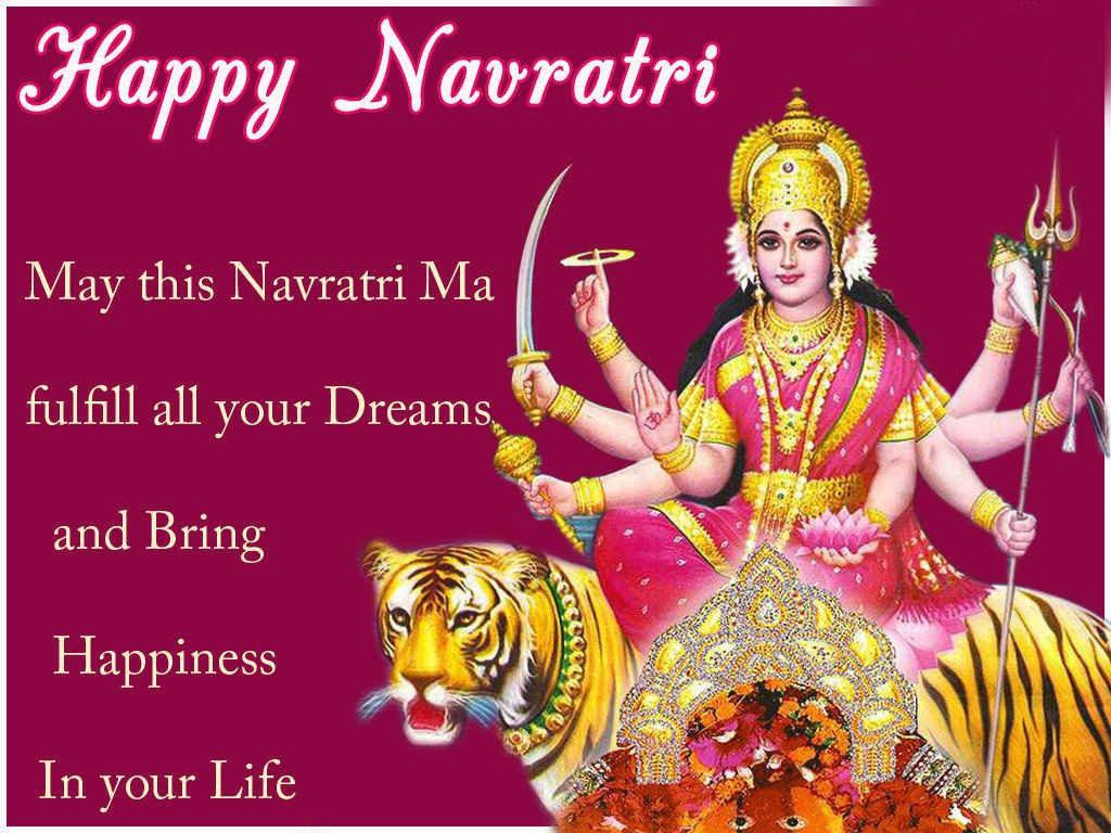 Navratri Images in HD Images Of Navratri