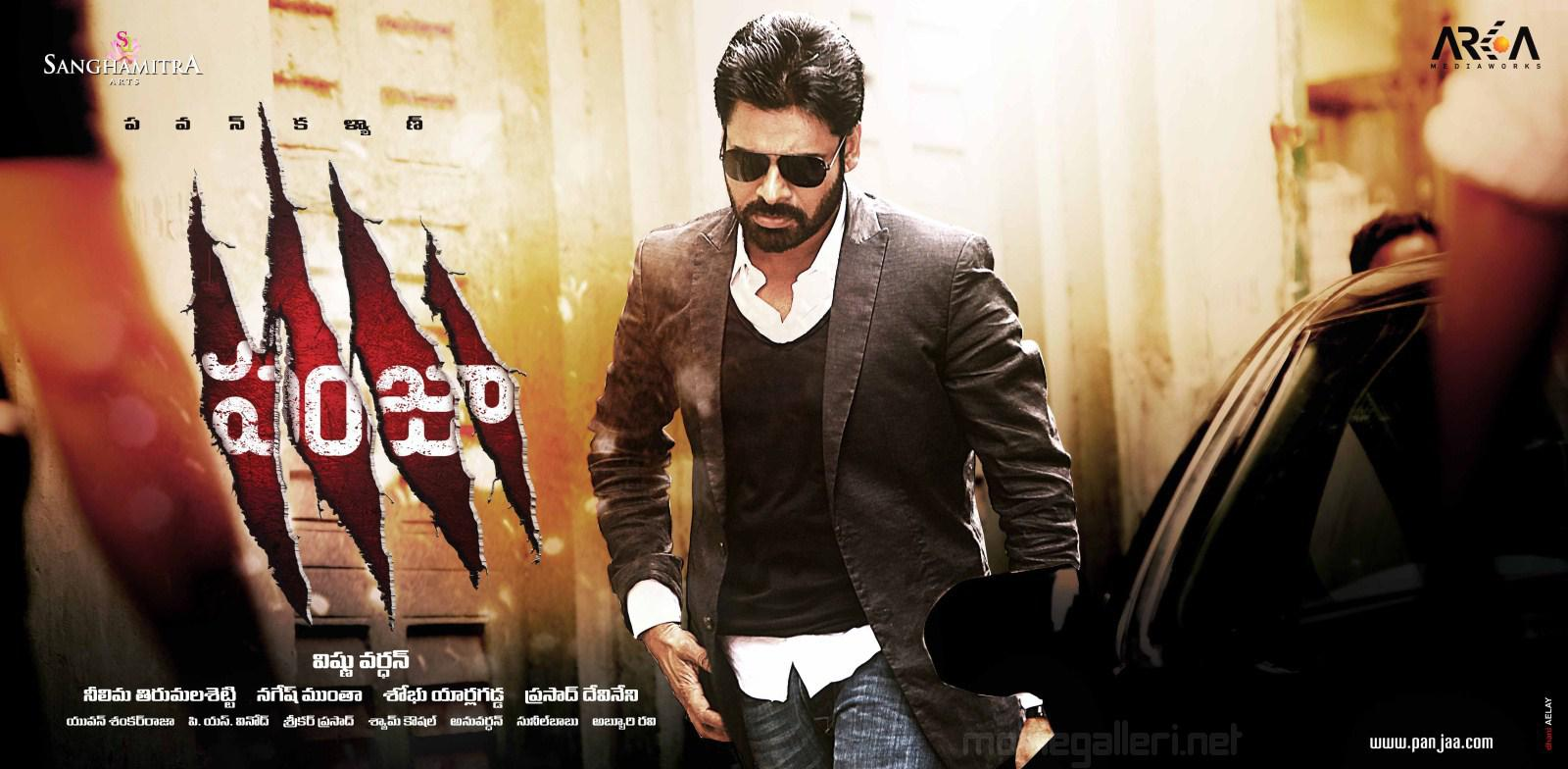 Picture  Pawan Kalyan Panja HD Wallpapers New Movie rh