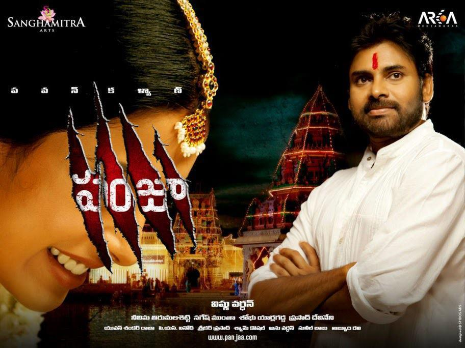 Power star pawan kalyan Ringtones and Wallpapers Free by