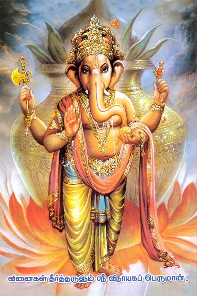vinayagar  Nokia X Wallpapers Download Free  Page  of  643x968