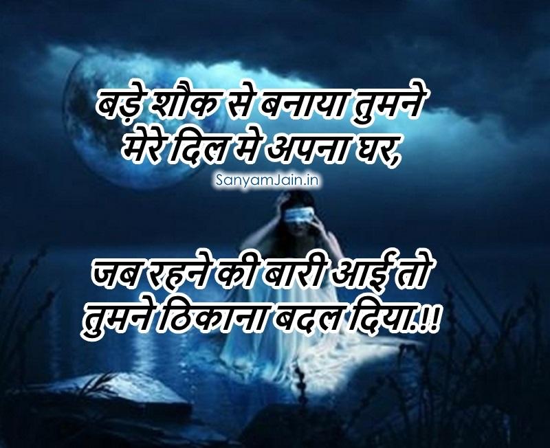 Shayari Hi Shayari: english font shayari wallpapers in hindi 800x652