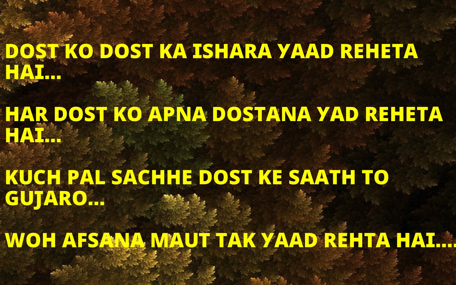 Letter To Friend In Hindi