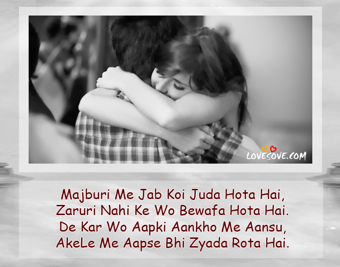 Hindi Shayari Love Shayari Images Sad Shayari Wallpapers Happy New