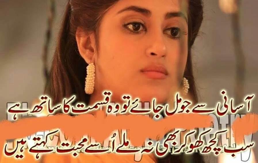 Hindi Shayari \u Poetry In Hindi Best Hindi Sher O Shayari And 897x567