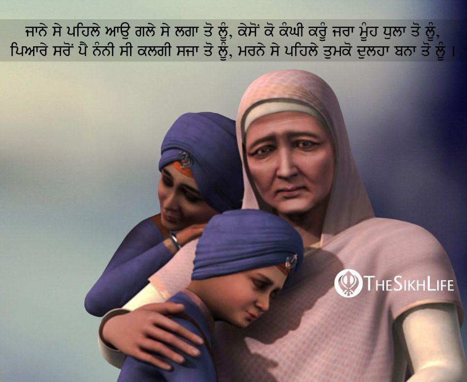 Char Sahibzade wallpaper by tarun aa Free on