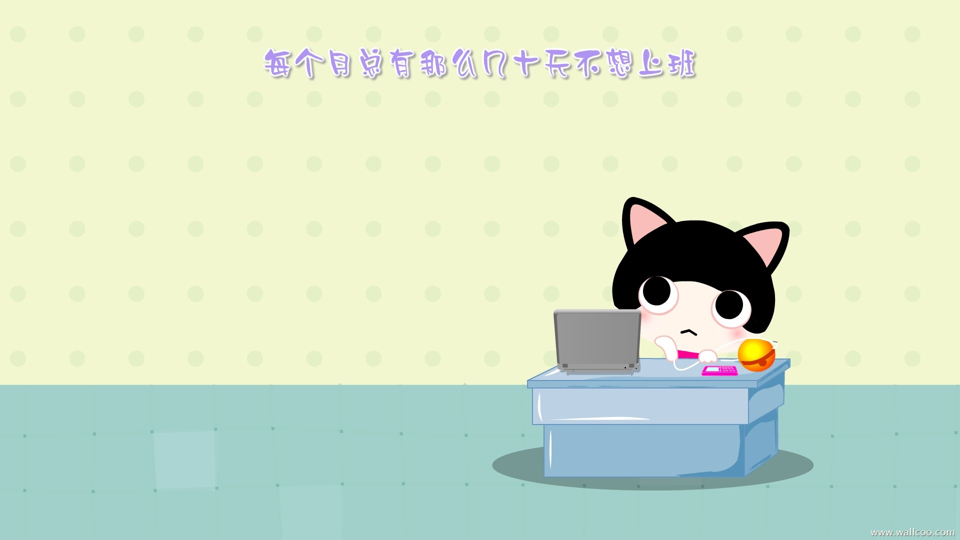 Cute Cartoon Cat Wallpaper 1920x1080