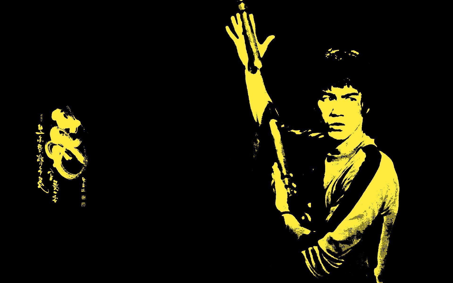 Bruce lee wallpapers  Bruce lee stock photos 1920x1200