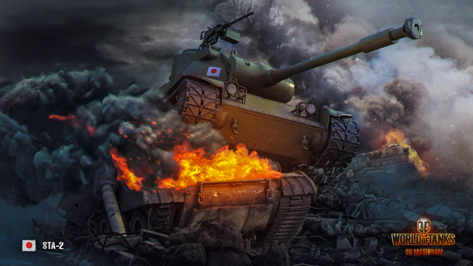 January Wallpaper  Calendar  Art  World of Tanks 1920x1080